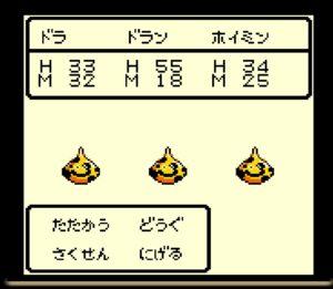 第一試合:ぶちスライム×3