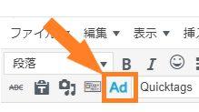 Adをクリック