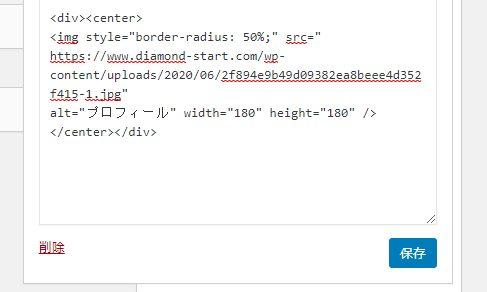 画像URLを貼り付け