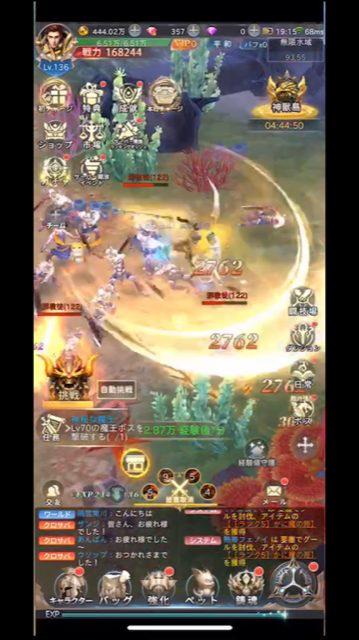 魔剣伝説の戦闘